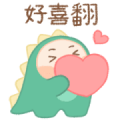 Baby Dino Kua Sticker for LINE & WhatsApp | ZIP: GIF & PNG