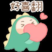 Baby Dino Kua Sticker for LINE & WhatsApp | ZIP: GIF & PNG