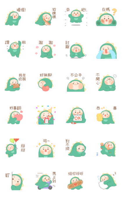 Baby Dino Kua Line Sticker GIF & PNG Pack: Animated & Transparent No Background | WhatsApp Sticker