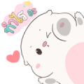 Baby Pig Big Stickers by Auongrom Sticker for LINE & WhatsApp | ZIP: GIF & PNG