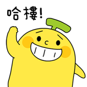 BananaMan - Effect Stickers Sticker for LINE & WhatsApp | ZIP: GIF & PNG
