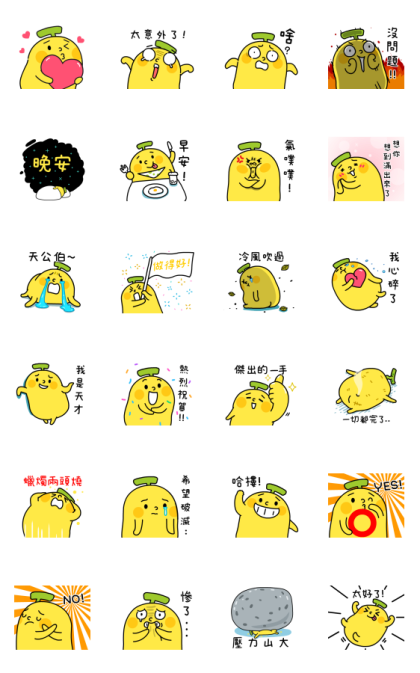 BananaMan - Effect Stickers Line Sticker GIF & PNG Pack: Animated & Transparent No Background | WhatsApp Sticker