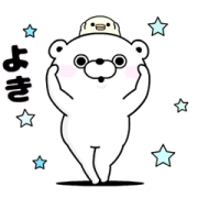 Bear 100% Has Moves Sticker for LINE & WhatsApp | ZIP: GIF & PNG