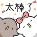 Black and White Chickens Effect Stickers Sticker for LINE & WhatsApp | ZIP: GIF & PNG