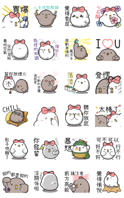 Black and White Chickens Effect Stickers Line Sticker GIF & PNG Pack: Animated & Transparent No Background | WhatsApp Sticker