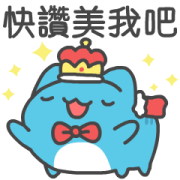 BugCat-Capoo super cute effect stickers Sticker for LINE & WhatsApp | ZIP: GIF & PNG