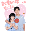 Chieh & Ai  tabletennis Couple Stickers [BIG]