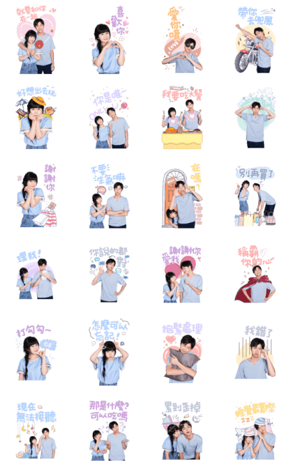 Chieh & Ai  tabletennis Couple Stickers Line Sticker GIF & PNG Pack: Animated & Transparent No Background | WhatsApp Sticker