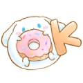 Cinnamoroll: Round Sticker for LINE & WhatsApp | ZIP: GIF & PNG
