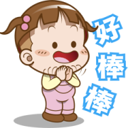 Cocoa-Effect Sticker Sticker for LINE & WhatsApp | ZIP: GIF & PNG