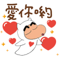 Crayon Shinchan: The Lovely Friendship Sticker for LINE & WhatsApp | ZIP: GIF & PNG