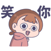 Cry! Little Unfortunate Life: Foolish Sticker for LINE & WhatsApp | ZIP: GIF & PNG