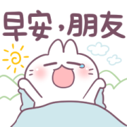 Cute rabbit with emotional faces Sticker for LINE & WhatsApp | ZIP: GIF & PNG