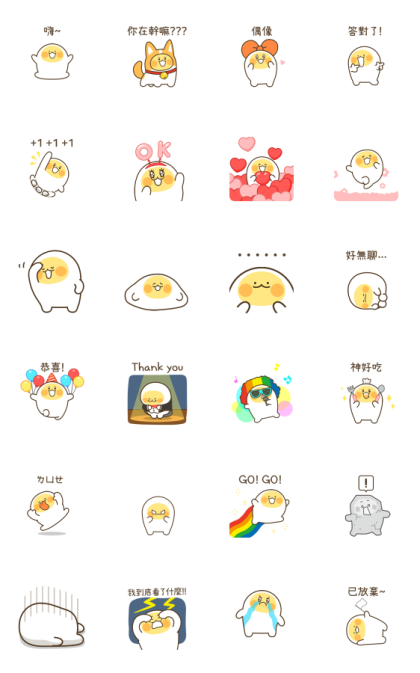 Egg boy Line Sticker GIF & PNG Pack: Animated & Transparent No Background | WhatsApp Sticker