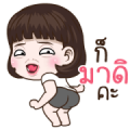 Emotion Little Girl 2 Sticker for LINE & WhatsApp | ZIP: GIF & PNG