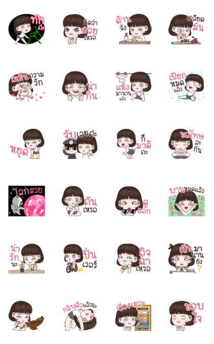 Emotion Little Girl 2 Line Sticker GIF & PNG Pack: Animated & Transparent No Background | WhatsApp Sticker