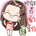 Gyoza Be Cute [BIG] Stickers