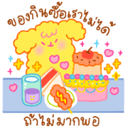 Have a pretty day :-) Sticker for LINE & WhatsApp | ZIP: GIF & PNG