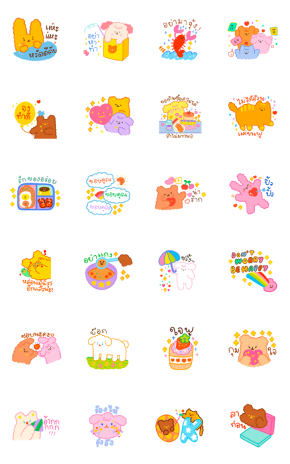 Have a pretty day :-) Line Sticker GIF & PNG Pack: Animated & Transparent No Background | WhatsApp Sticker