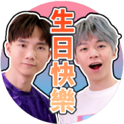 HuangBrothers 40 types of daily stickers Sticker for LINE & WhatsApp | ZIP: GIF & PNG