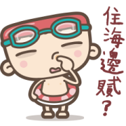 I'm Mark -Dramatic effects stickers Sticker for LINE & WhatsApp | ZIP: GIF & PNG