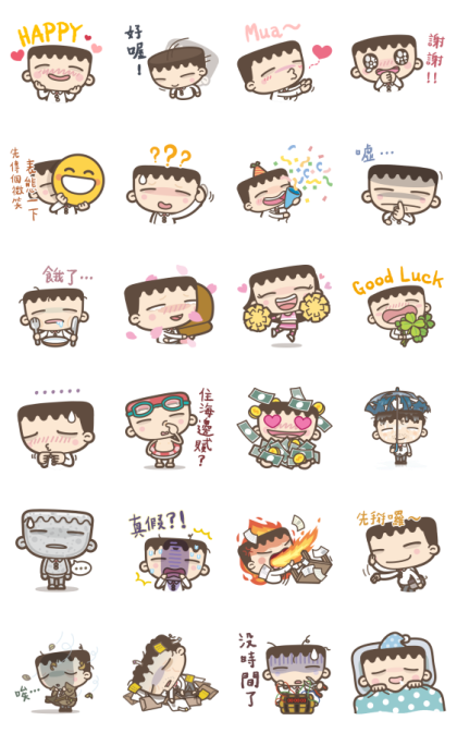 I'm Mark -Dramatic effects stickers Line Sticker GIF & PNG Pack: Animated & Transparent No Background | WhatsApp Sticker