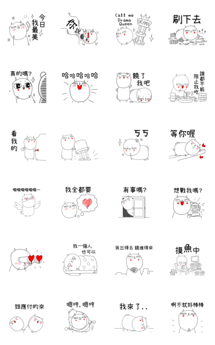 Jay the Rabbit - Foolish Stickers Line Sticker GIF & PNG Pack: Animated & Transparent No Background   WhatsApp Sticker