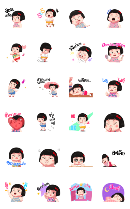 Khing Khing Happy Girl Line Sticker GIF & PNG Pack: Animated & Transparent No Background | WhatsApp Sticker
