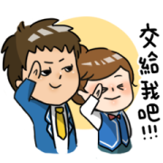LINE GAME Univ: Speak Nicely! Sticker for LINE & WhatsApp | ZIP: GIF & PNG