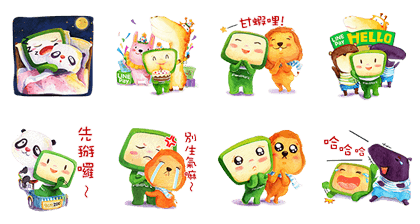 LINE Pay × FamilyMart Line Sticker GIF & PNG Pack: Animated & Transparent No Background | WhatsApp Sticker