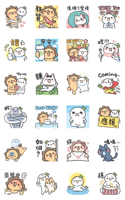 LaiLai & ChiChi All about LOVE Line Sticker GIF & PNG Pack: Animated & Transparent No Background | WhatsApp Sticker