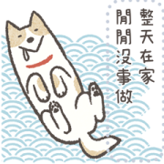 Lazy-dog's Murmurs Sticker for LINE & WhatsApp | ZIP: GIF & PNG
