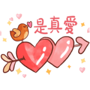 Love Period's Quotations Music Stickers Sticker for LINE & WhatsApp | ZIP: GIF & PNG