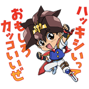 Mashin Hero Wataru Sticker for LINE & WhatsApp | ZIP: GIF & PNG
