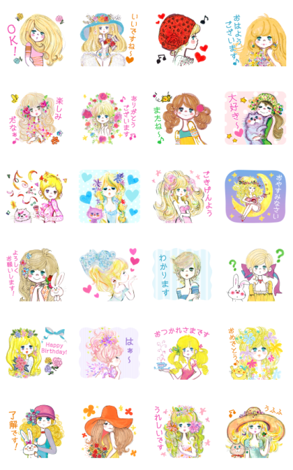 Mizumori Ado Pop-Up Stickers Line Sticker GIF & PNG Pack: Animated & Transparent No Background | WhatsApp Sticker