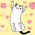 Ms. Cat: Cute Cat Big Stickers Sticker for LINE & WhatsApp | ZIP: GIF & PNG