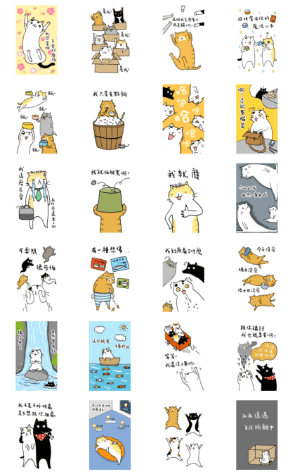 Ms. Cat: Cute Cat Big Stickers Line Sticker GIF & PNG Pack: Animated & Transparent No Background | WhatsApp Sticker