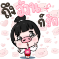 Nong Kawhom Effect Stickers Sticker for LINE & WhatsApp | ZIP: GIF & PNG