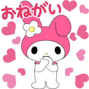 Onegai My Melody Sticker for LINE & WhatsApp | ZIP: GIF & PNG