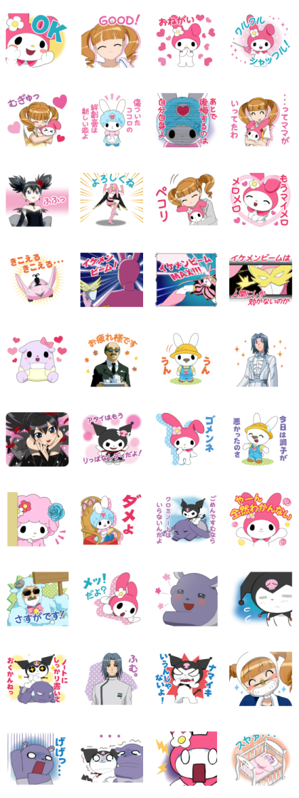 Onegai My Melody Line Sticker GIF & PNG Pack: Animated & Transparent No Background | WhatsApp Sticker