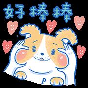 PAZZO PAPA DOG'S FRIEND:MAIMAI IS COMING Sticker for LINE & WhatsApp | ZIP: GIF & PNG
