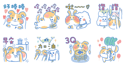 PAZZO PAPA DOG'S FRIEND:MAIMAI IS COMING Line Sticker GIF & PNG Pack: Animated & Transparent No Background | WhatsApp Sticker