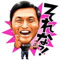 PEPSI SPECIAL × Kasuga Collaboration 2 Sticker for LINE & WhatsApp | ZIP: GIF & PNG