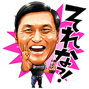 PEPSI SPECIAL × Kasuga Collaboration 2 Sticker for LINE & WhatsApp   ZIP: GIF & PNG