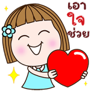 PannLantGirl x RMS All Time Hits CheerUp Sticker for LINE & WhatsApp | ZIP: GIF & PNG