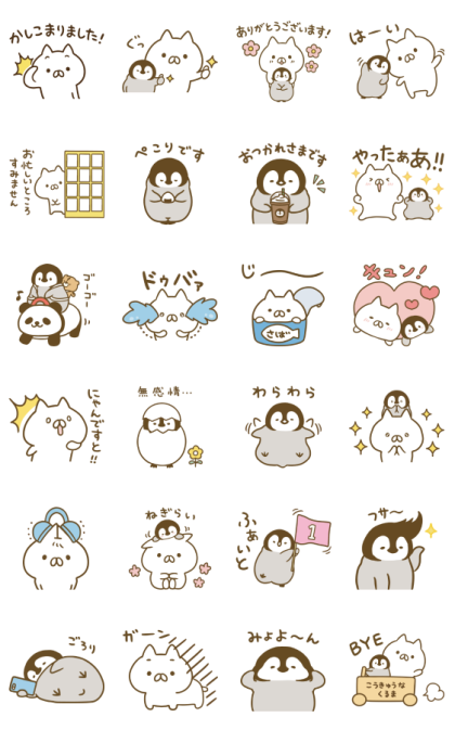 Penguin and Cat Days Moving Backgrounds Line Sticker GIF & PNG Pack: Animated & Transparent No Background | WhatsApp Sticker