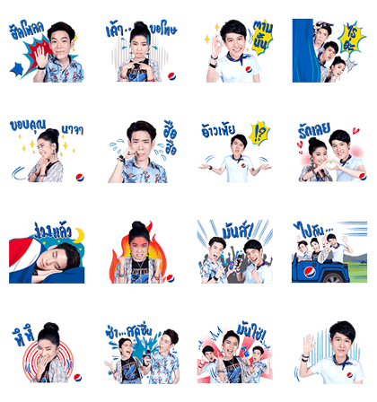 Pepsi Summer Moment Line Sticker GIF & PNG Pack: Animated & Transparent No Background | WhatsApp Sticker