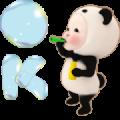 Pop-Up Panda Towel