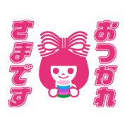 Ribon 65th Anniversary: Ribon-chan Sticker for LINE & WhatsApp | ZIP: GIF & PNG