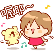 SANA~16 Effect Stickers Sticker for LINE & WhatsApp | ZIP: GIF & PNG